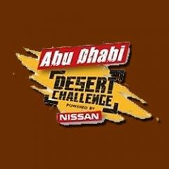 ACT UAE