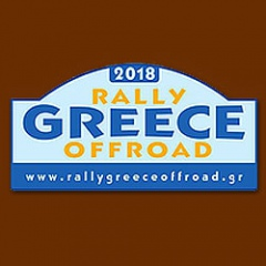 Rally Greece Offroad 2018